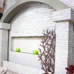 Breccia Taş Duvar Panelleri