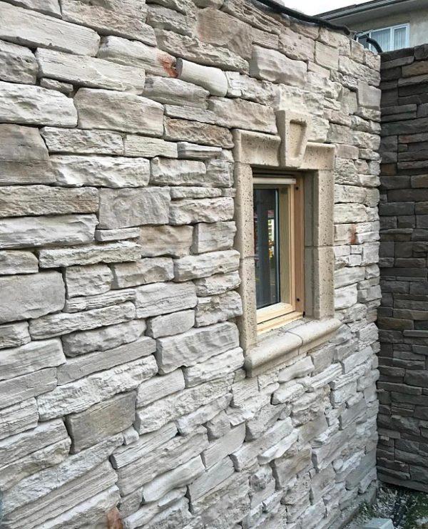 La Rinconada Kültür Taşı Arena Dış Cephe Taş Duvar Kaplama Modelleri