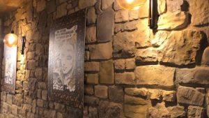 Ota Benga Kültür Taşı Duvar Kaplama