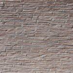 Breccia Ahşap Panel Marron – 1201