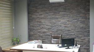 Piedra Marron Taş Duvar Panelleri